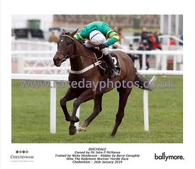 3:00 - The Ballymore Novices' Hurdle Race