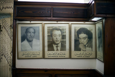 Egypt - Cairo - Portraits of famous literary customers line the walls of Cafe Riche