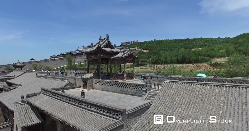 Aerial View of Qiao's Courtyard in Shanxi