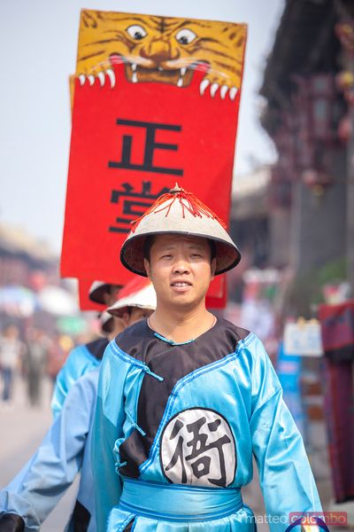 Parade of menin traditional chinese dress, Pingyao, China