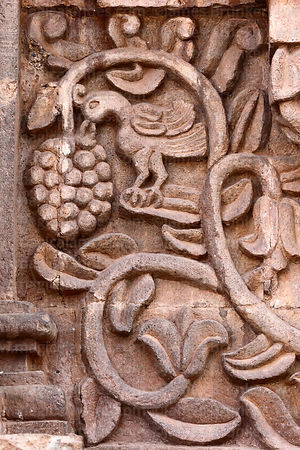 Detail of bird and fruit relief on main facade of cathedral, Puno, Peru