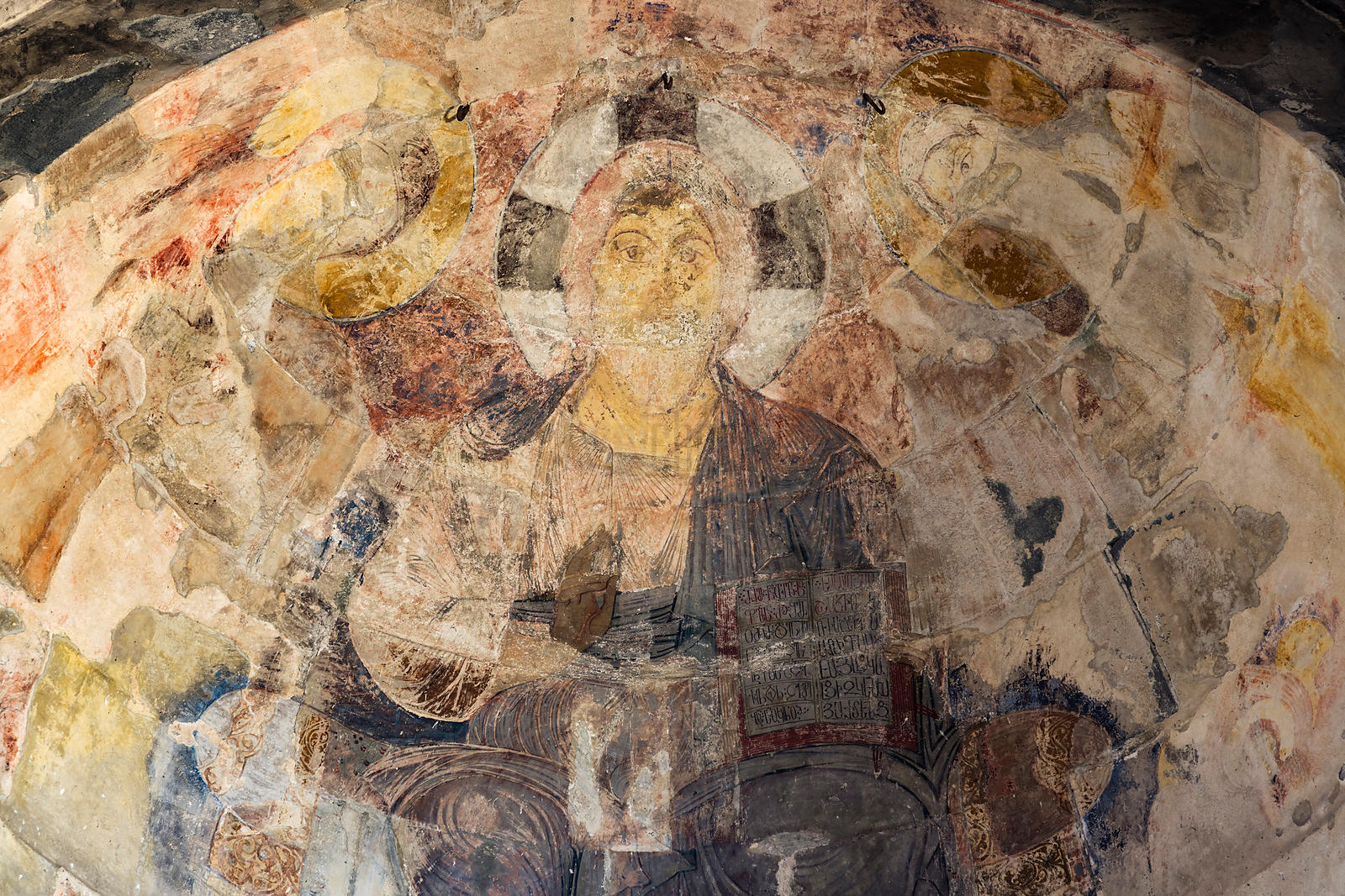 Frescoes in the East Apse of the Haghpat Monastery