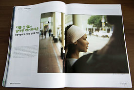 Photography Magazine (South Korea)