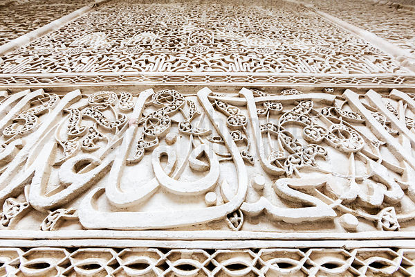 Islamic Architectural Details