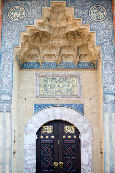 Bosnia - Sarajevo - Door detail of the Mosque