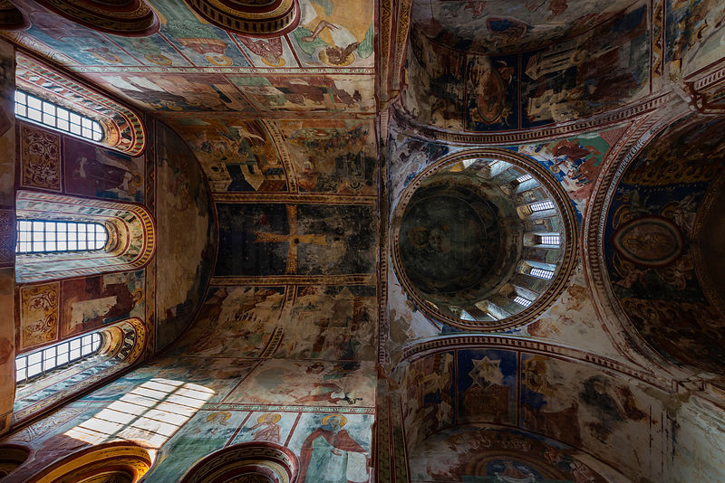 Frescoes on the Ceiling of the Gelati Monastery