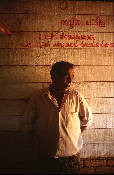 India - Kerala - A man in a Toddy Shop in Ayamenam