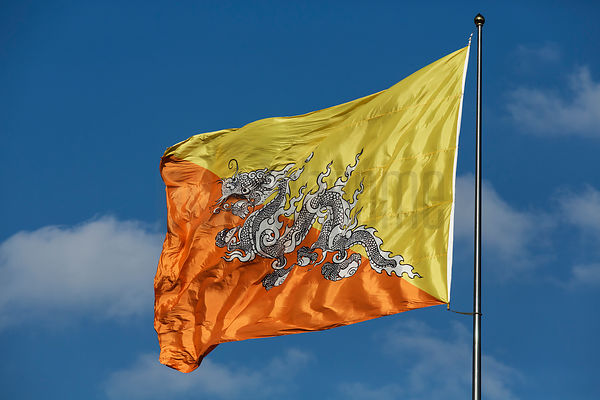 National Flag of Bhutan