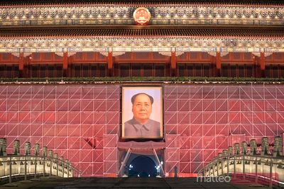 Mao famous portrait on the gate of heavenly peace, Beijing