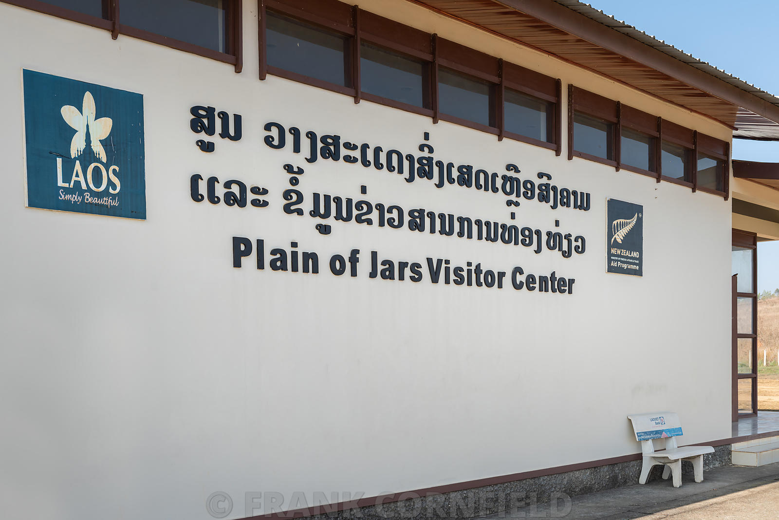 PHONSOVAN, LAOS - JANUARY 29, 2019: The Plain of Jars Vistor Center at Phonsovan in Laos.  Also know as Thong Hai Hin.