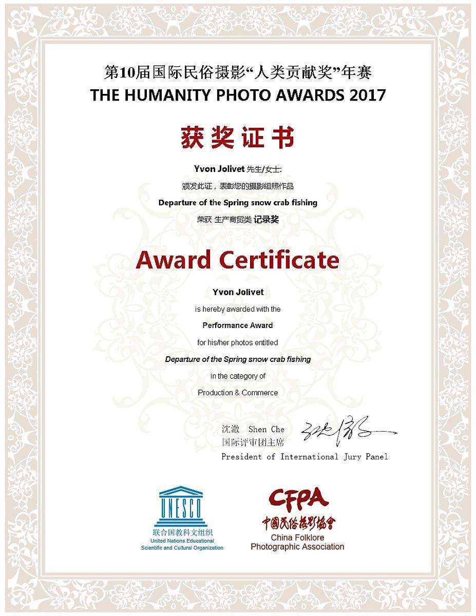 Distinctions : Culture & Humanité (2 Galeries) hpa, tifa, nd_awards, photo