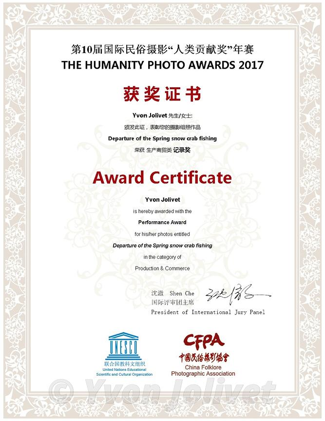 Humanity Photo awards - Performance Awards