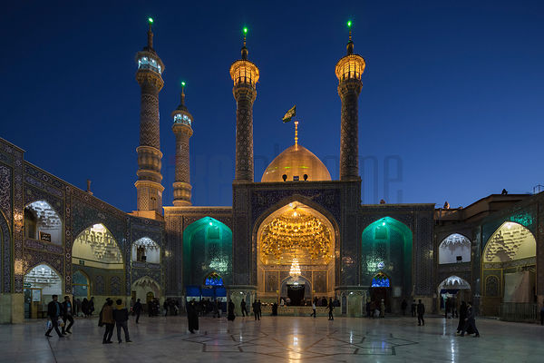 The Shrine of Fatima al-Masumeh ('the Infallible One')