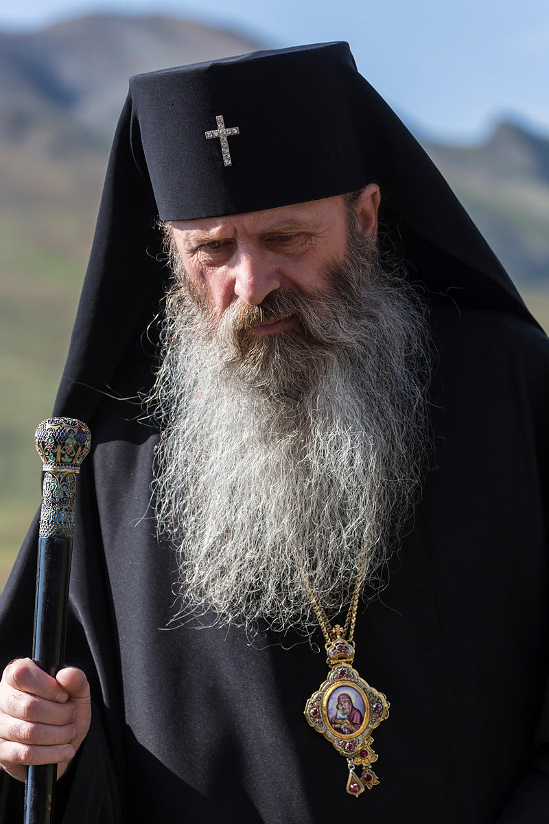Head Bishop of Svaneti Region at the Dedication of the Church of Thirteen Asureli Fathers