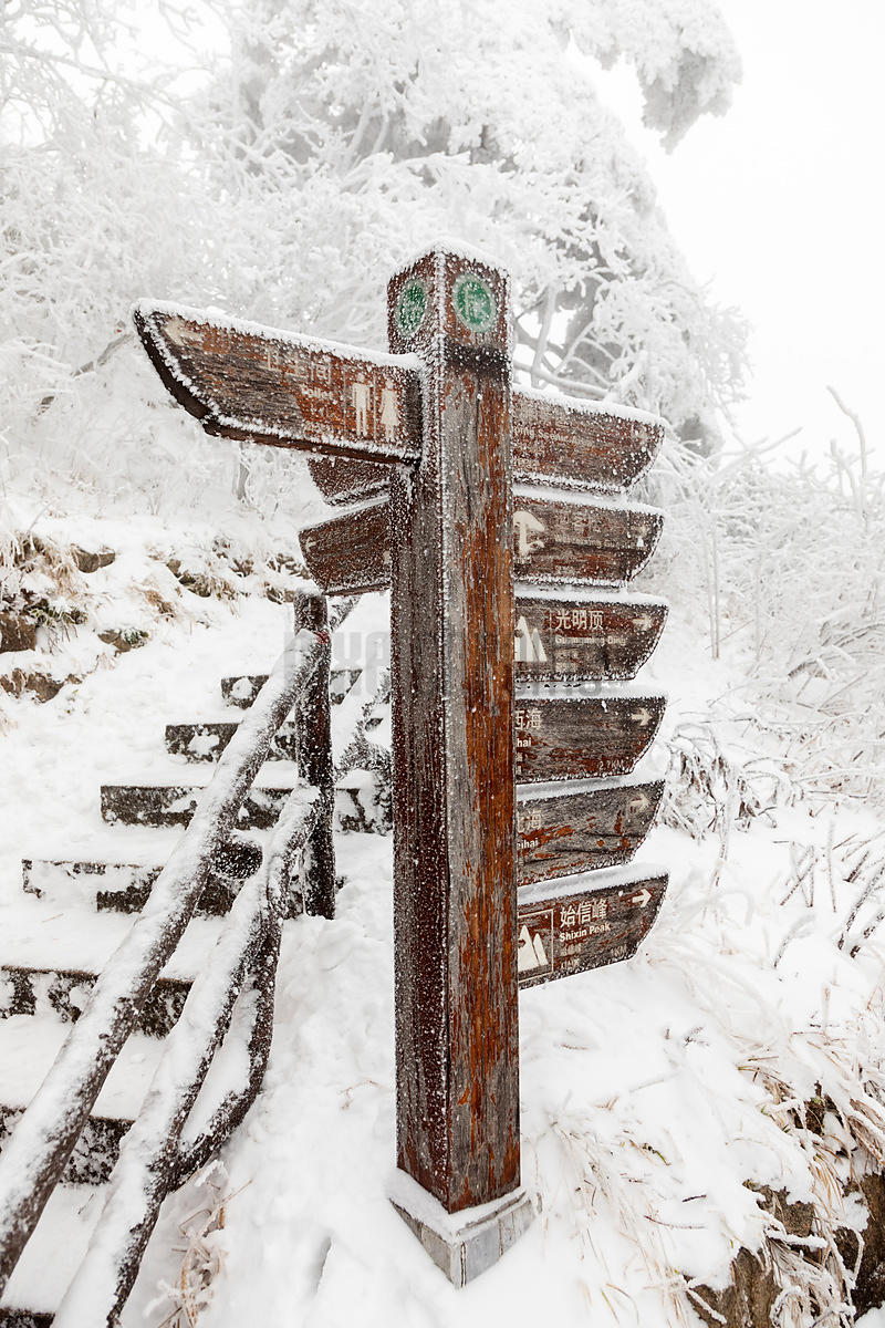 Trail Sign in Huangshan Mountain Scene after Heavy Snowfall