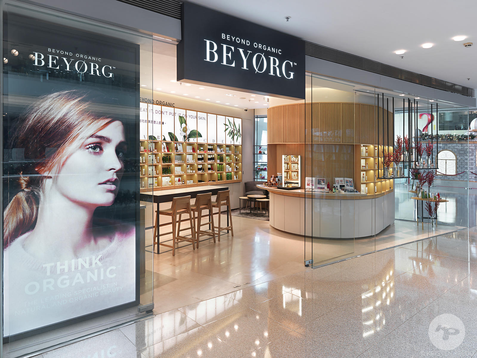 Retail architecture photographer - Beyorg boutique by Pure Creative Int. in Festival Walk, Kowloon, Hong Kong, Hong Kong, Chi...
