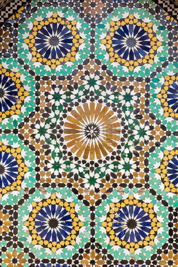 Tile work on a Fountain