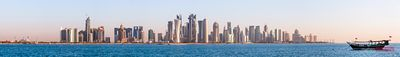 High res panoramic of Doha skyline at sunset, Qatar