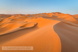 The Empty Quarter, Oman, Middle East