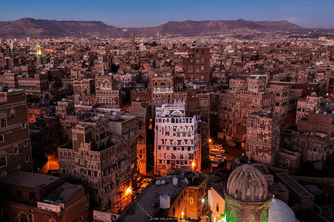 Skyline View of Sana'a Old City at Dawn