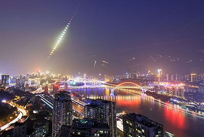 Lunar eclipse over Chongqing