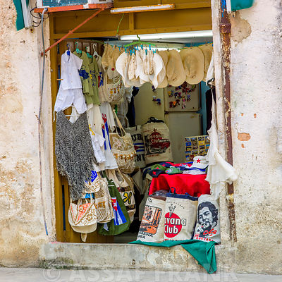 Old fashioned merchandise store in Havana, Cuba