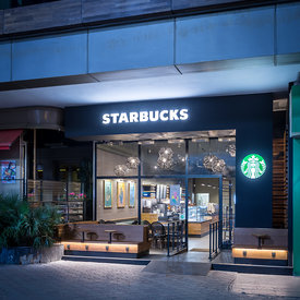 Starbucks Taxim, Istanbul_high res files