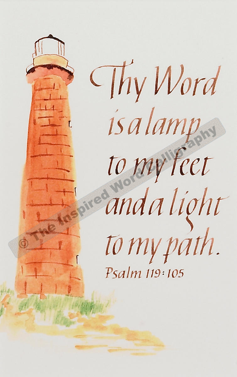 The Inspired Word Calligraphy | Your word is a lamp… - Psalm