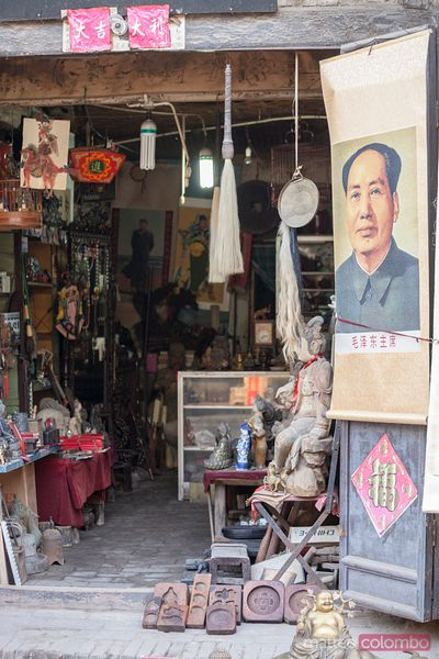 Shop in the old town of Pingyao, China