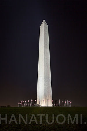 The Washington Monument, D.C