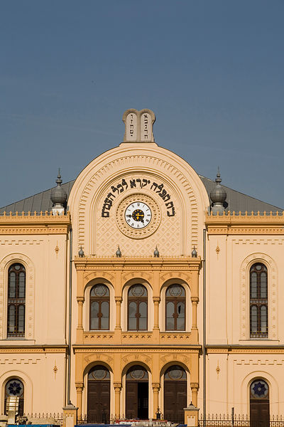 Hungary - Pecs - The Synagogue