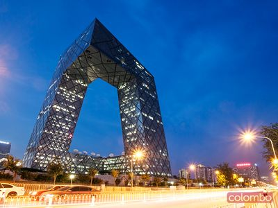 New CCTV tower in Chaoyang district, Beijing