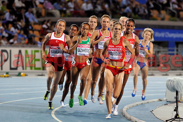 The athletes seen here during the 1500m race.