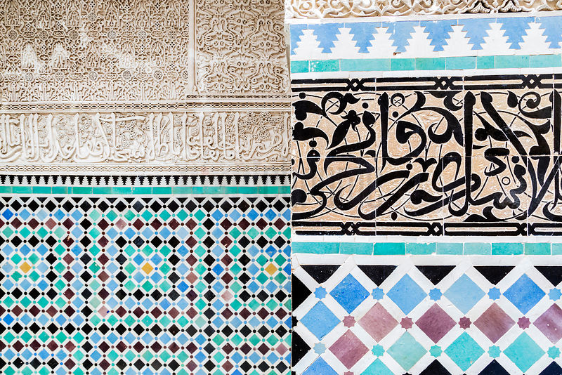 Moroccan Ornamentation